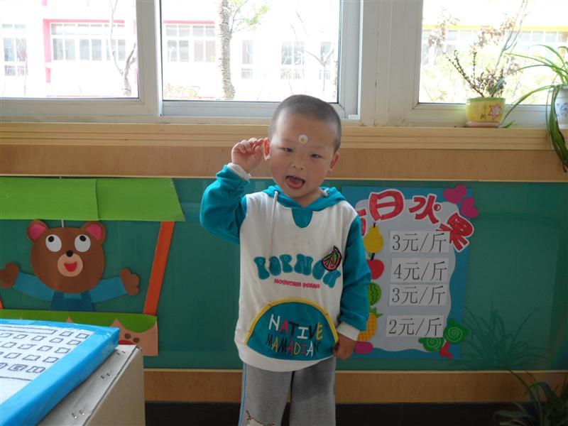 芜湖瑞城大地幼儿园